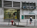 Sai Ying Pun Post Office (clear view).jpg