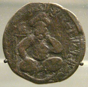 Raymond III, Count of Tripoli - Saladin's coin