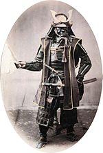 est ce que ce samourai vous rappelle pas quelquun