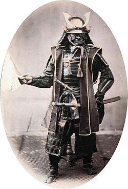 livre - HAGAKURE  Le livre secret des Samouraïs ! 250px-Samurai