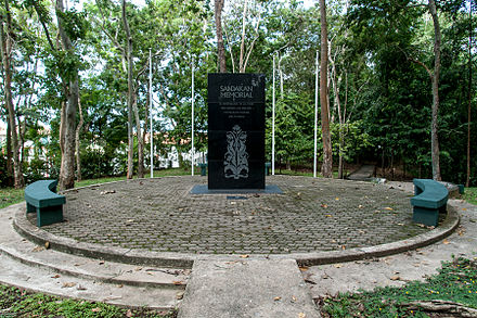 The Sandakan Memorial Park where the ANZAC Day is annually commemorated in the site of the former Sandakan Death Marches in Sabah, Malaysia. Sandakan Sabah SandakanMemorialPark-09.jpg