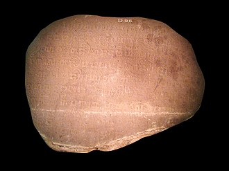 Sanghyang Tapak inscription - Image: Sanghyang Tapak inscription