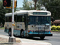 Santa Fe Trails Bus.jpg