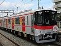 Sanyo6000-2017-11-23.jpg