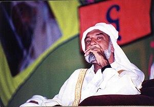 Riaz Ahmed Gohar Shahi - Gohar Shahi during an event held in Pakistan