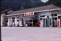 Sasayamaguchi Station-01.jpg