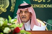 425e9422e سعود الفيصل بن عبد العزيز آل سعود - ويكيبيديا، الموسوعة الحرة