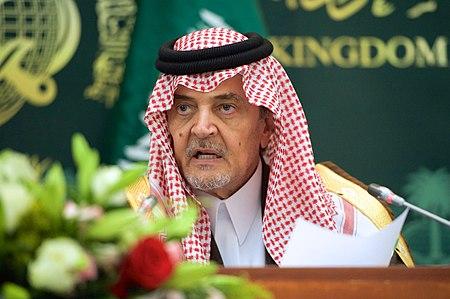 Saud al-Faisal 5 March 2015.jpg