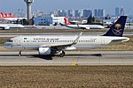 Saudia, HZ-AS57, Airbus A320-214 (32695090577).jpg