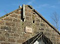 Schaw Kirk or Stair United Free Church, date stone and bellcote remnants.jpg