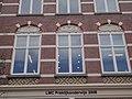 Schietbaanstraat 26 - Rotterdam (6).JPG