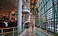 Schuster via Rear Entrance 2003.jpg