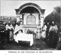 Scottish Women's Hospital - Mladanovatz - opening ceremony of the fountain (1915).png