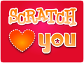 Scratch BG Loves You 5411.png