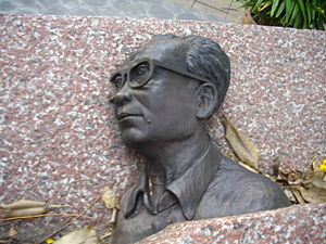 English: High relief of Dr. Puey Ungpakorn in ...