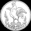 Seal Phibunsongkhram Province.png
