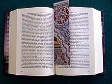 Libro con segnalibro interscambiabile su cui è riprodotto motivo arabeggiante di Siviglia