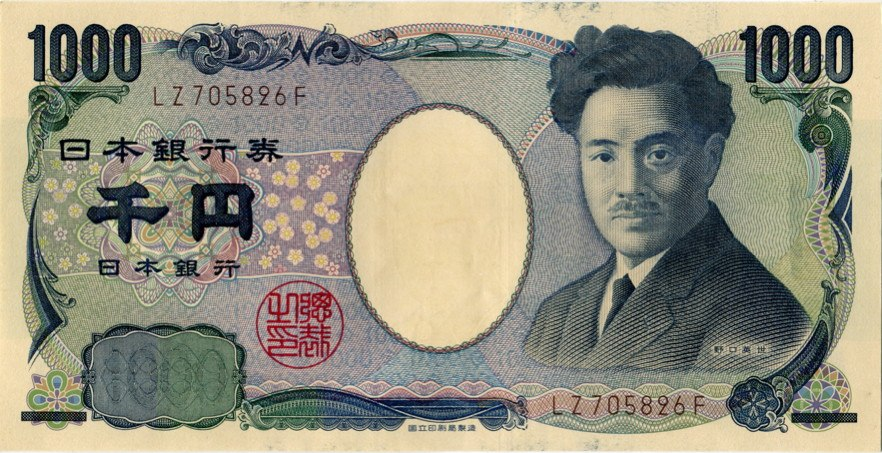 Series E 1K Yen bank of Japan note - front