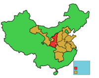 Shaangxi 1556 earthquake map of provinces blank.PNG