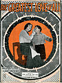 Sheet music cover - THE GREATEST LOVE OF ALL (1919).jpg