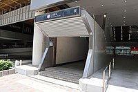 Sheung Wan Station 2020 08 part0.jpg