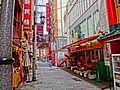 Shichi chinatown - panoramio (20).jpg