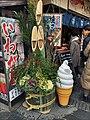 Shimane Kadomatsu - various - Jan 5 2018 17 15 14 253000.jpeg