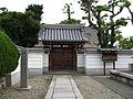 Shinkoji (Hyogo, Kobe) Ippenshouninbyo.jpg
