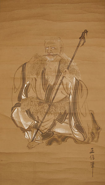A 19th-century Japanese painting depicting Shennong: Chinese legends credit Shennong with the invention of tea. Shinno (Shennong) derivative.jpg