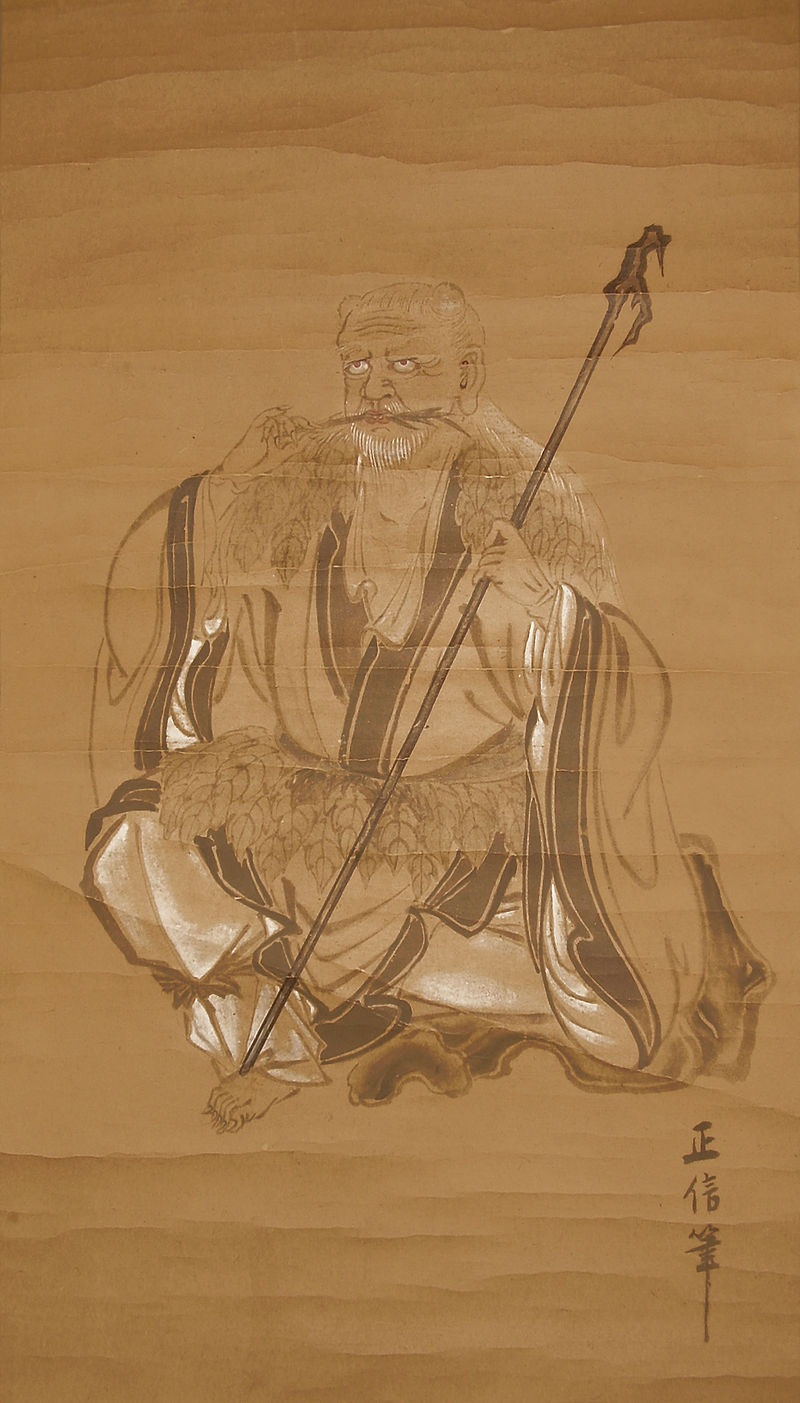 Shinno (Shennong) derivative.jpg