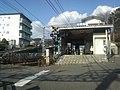 Shintetsu Oike Station 2008.JPG