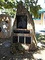 Shinto emlékmű, Ójama Maszutacu-sziklatömb emléktáblával, 2019 Szentes.jpg