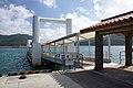Shirahama Iriomote Island Japan05n.jpg