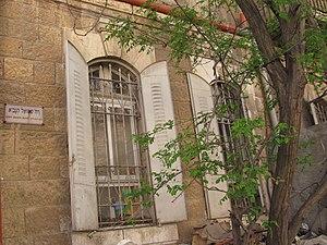 Shmuel HaNavi Street - Old-style shutters on a Shmuel HaNavi Street house.