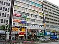 Shokuan Dori (Shinjuku)2.JPG