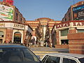 Shopping Mall, Jaipur.jpg