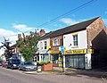 Shops on Laneham Street, Scunthorpe - geograph.org.uk - 568081.jpg