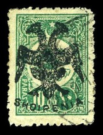 Postage stamps and postal history of Albania - Image: Shqipenia 16 June 1913 2