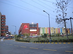 Siliguri city centre.jpg