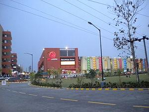 Siliguri - Image: Siliguri city centre