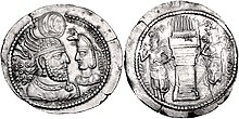 Серебряная монета Бахрама II (вместе с князем), отчеканенная на Балхском монетном дворе. Jpg