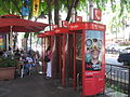 SingTel phone booth.JPG