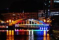Singapore Elgin Bridge bei Nacht.jpg