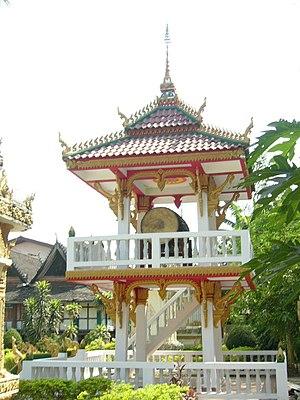 Drum tower (Asia) - Drum tower in Wat Si Saket, a Buddhist temple in Vientiane, Laos