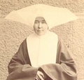 Sister Ursula Mattingly cropped.png
