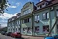 Smirnova street (Minsk) p1.jpg