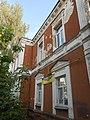 Smolensk, Lenina Street, 12A - 01.jpg