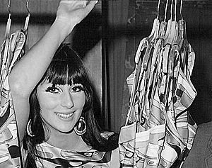 Cher - Cher on the set of the television series The Man from U.N.C.L.E., 1967