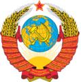 Soviet CoA.PNG