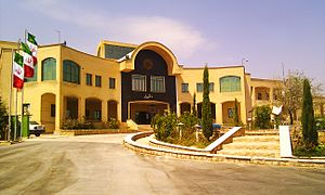 Payame Noor University - Payam e Noor University of Shiraz